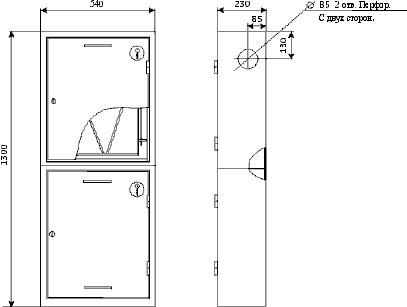 Способ крепления: навесной.  Пожарный шкаф для размещения пожарного рукава и 2-х огнетушителей до 10 кг.