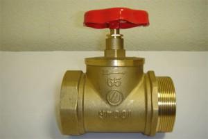 Клапан пожарный латунный прямоточный КПЛП 65-1 муфта - цапка
